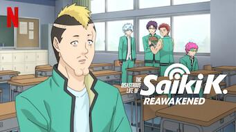 The Disastrous Life of Saiki K.: Reawakened: Season 1