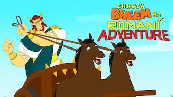 Chhota Bheem Ka Romani Adventure