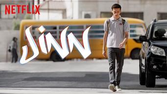 Jinn: Season 1