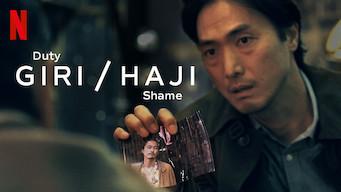 Giri / Haji: Season 1