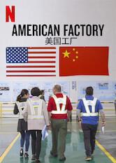 American Factory a poszter Sorozat figyelőn